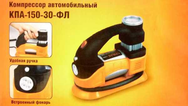 АВТО КОМПРЕССОР ЕРМАК КПА-150-30-ФЛ (713-059)