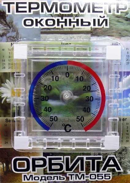Термометр  TM-055 ОКОННЫЙ ЛИПУЧКА