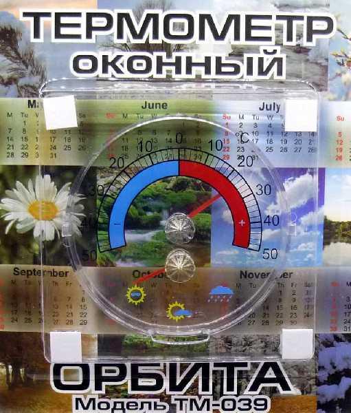 Термометр  TM-039 ОКОННЫЙ ЛИПУЧКА