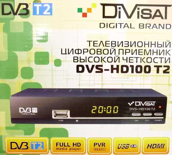 ЦИФРОВОЙ РЕСИВЕР DVB-T2 СИГНАЛ T34