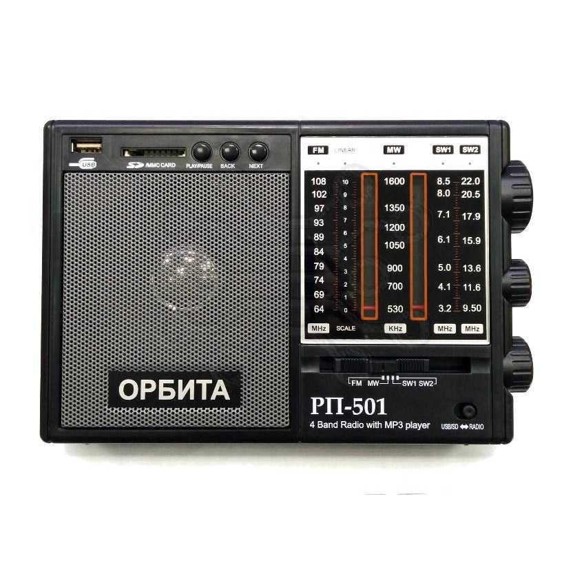 Радиоприемник  ОРБИТА РП-501 USB