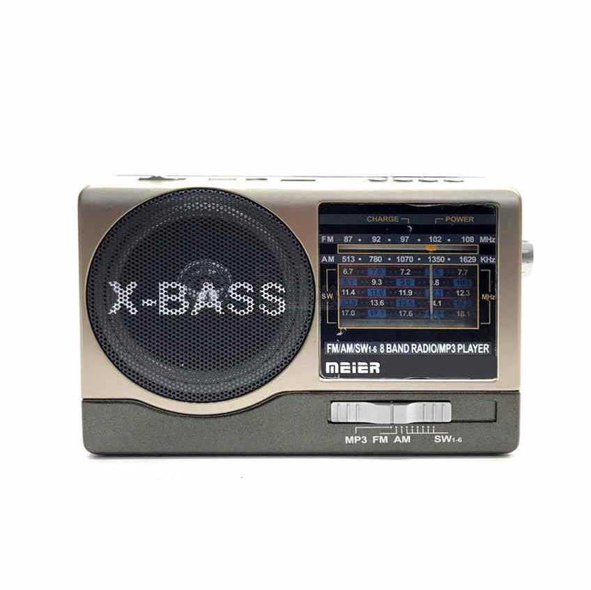 Радиоприемник  MEIER M-U117 USB НЕКОНДИЦИЯ