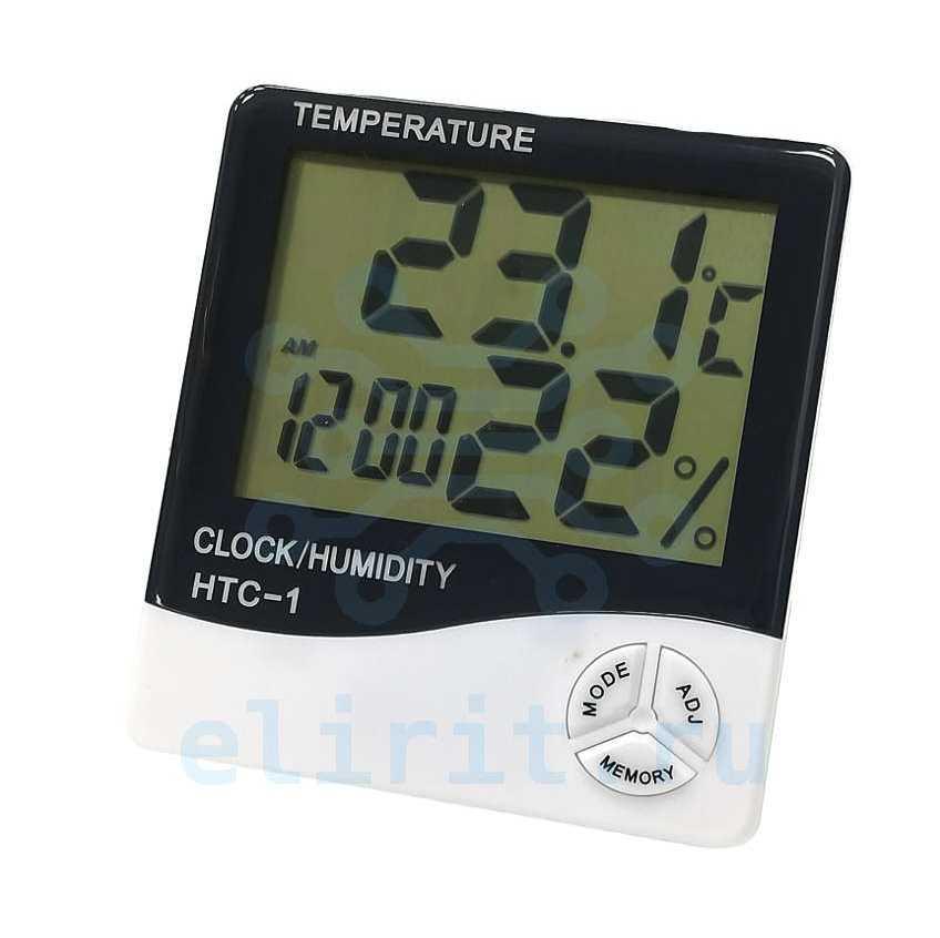 Термометр  HTC-1  ЧАСЫ БУДИЛЬНИК ГИГРОМЕТР