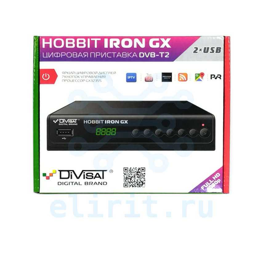 ЦИФРОВОЙ РЕСИВЕР DVB-T2 HOBBIT IRON GX