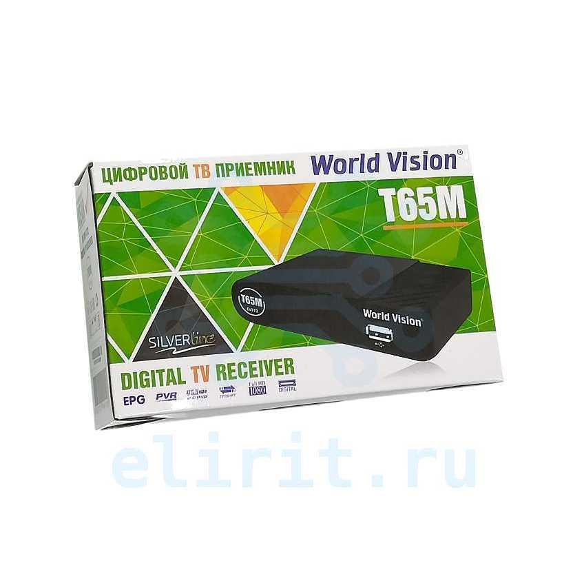 ЦИФРОВОЙ РЕСИВЕР DVB-T2 WORLD VISION T-65M