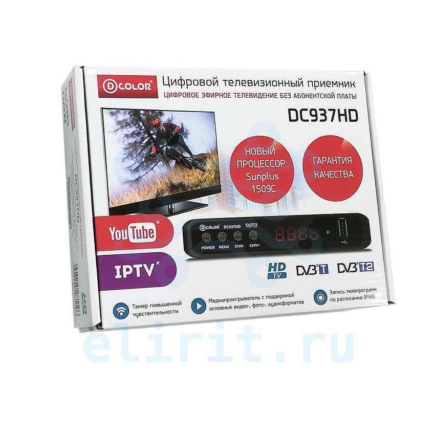 ЦИФРОВОЙ РЕСИВЕР DVB-T2 D-COLOR DC937HD