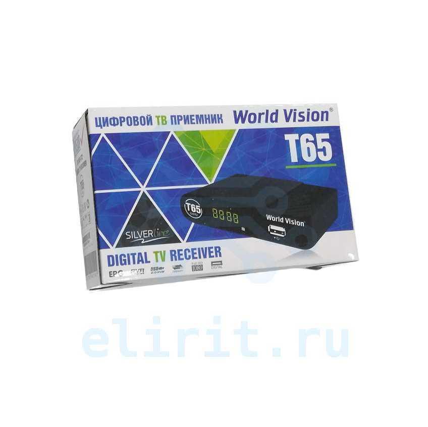 ЦИФРОВОЙ РЕСИВЕР DVB-T2 WORLD VISION T-65 HDMI