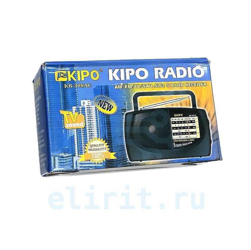 Радиоприемник  KIPO KB-308AC НЕКОНДИЦИЯ