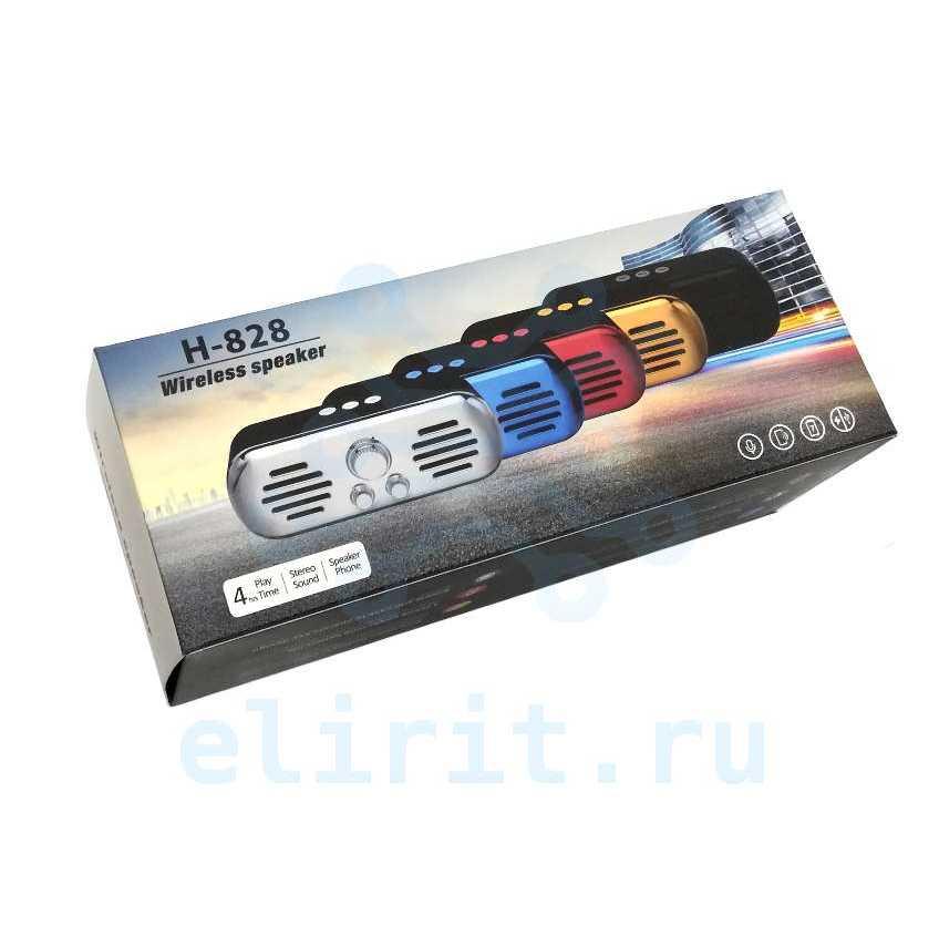 Колонка MP3 BLUETOOTH H-828