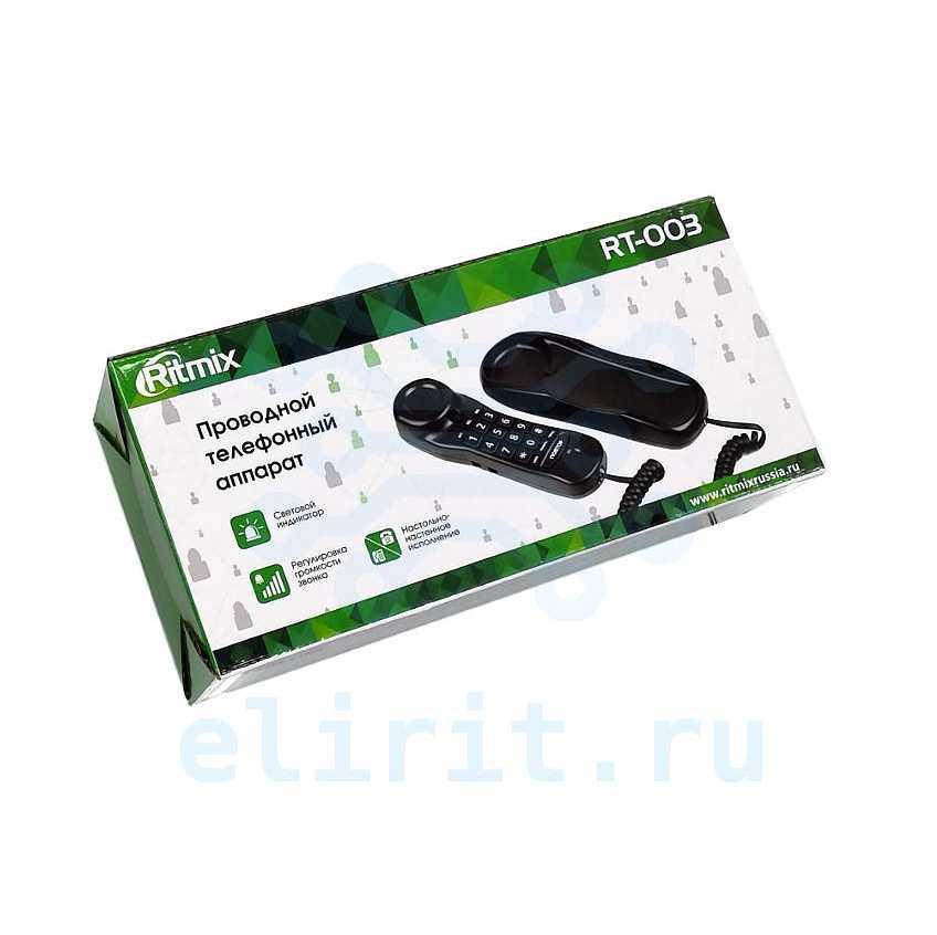 Телефон ПРОВОДНОЙ RITMIX RT-003 ЧЕРНЫЙ