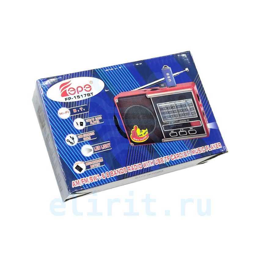 Радиоприемник  FEPE FP-1519BT USB