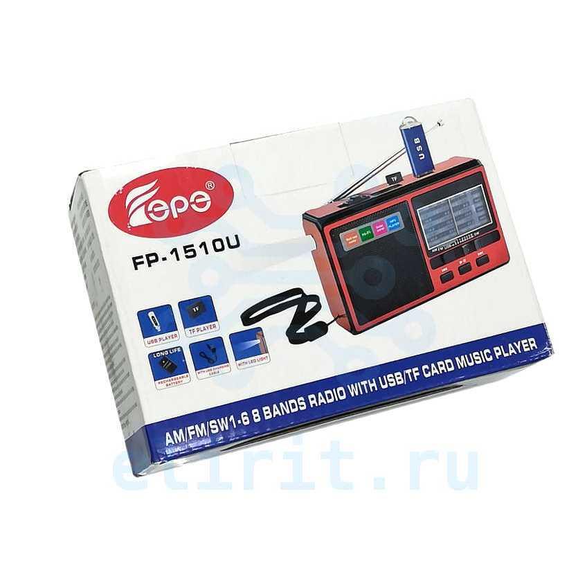 Радиоприемник  FEPE FP-1510U USB