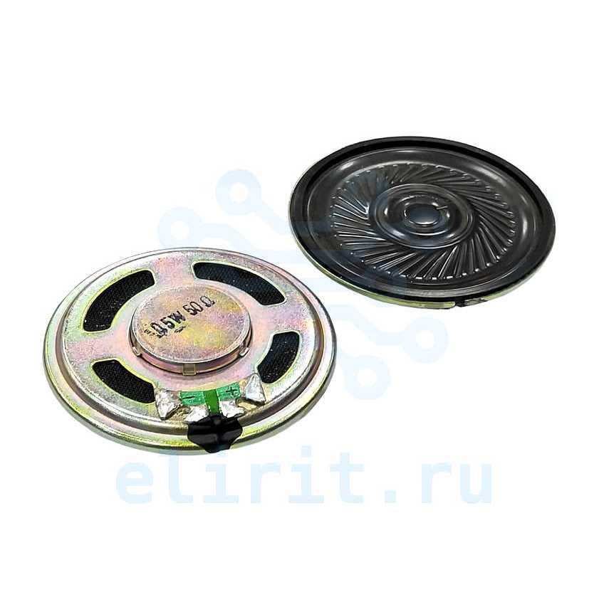 Динамик  0.5W  50 ОМ  40ММ TRI40N-03M