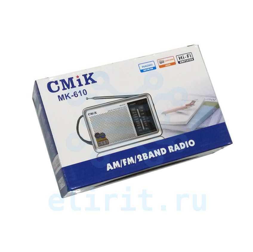 Радиоприемник  GMIK MK-610