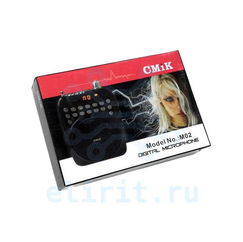 Радиоприемник  M-02 USB/FM/SD ГРОМКОГОВОРИТЕЛЬ ДЛЯ ГИДА