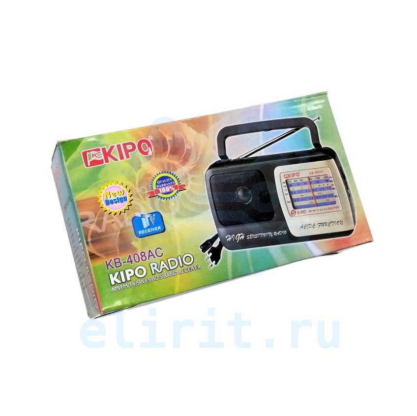 Радиоприемник  KIPO KB-408AC  220V