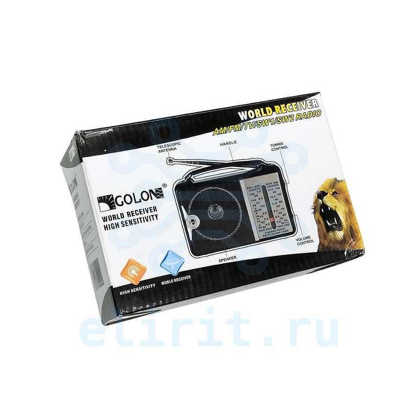Радиоприемник  GOLON RX-606 220V