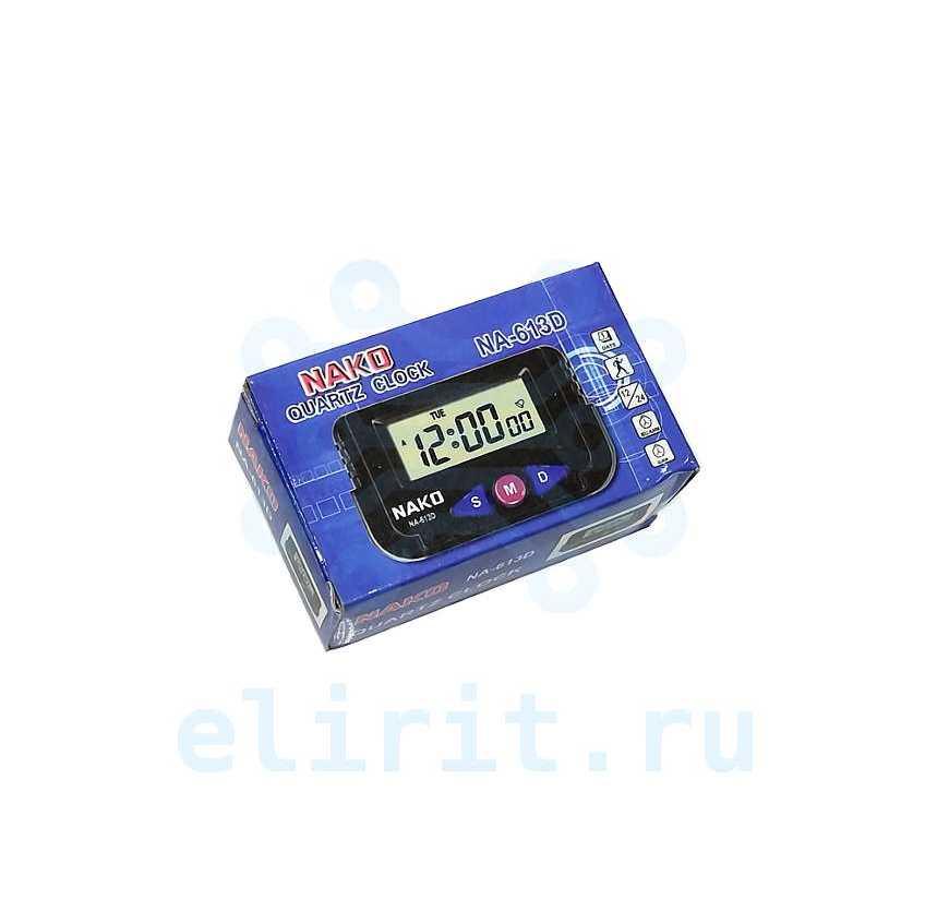 Часы АВТО NAKO NA-613D  БУДИЛЬНИК