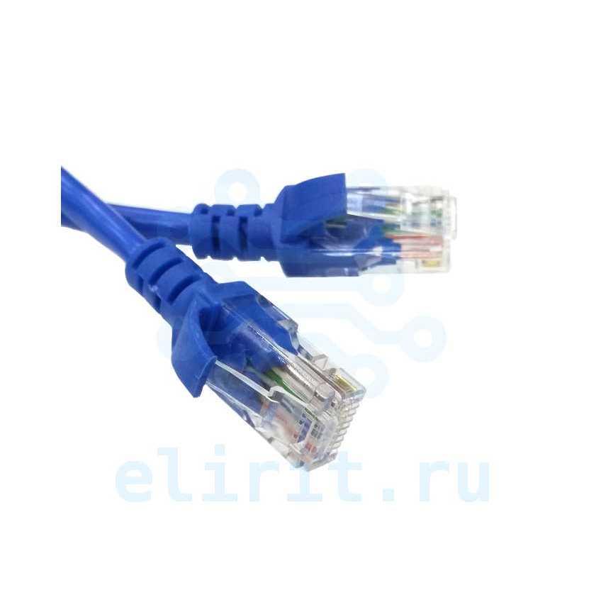Кабель  UTP 5К  7.5M ПАТЧКОРД СИНИЙ