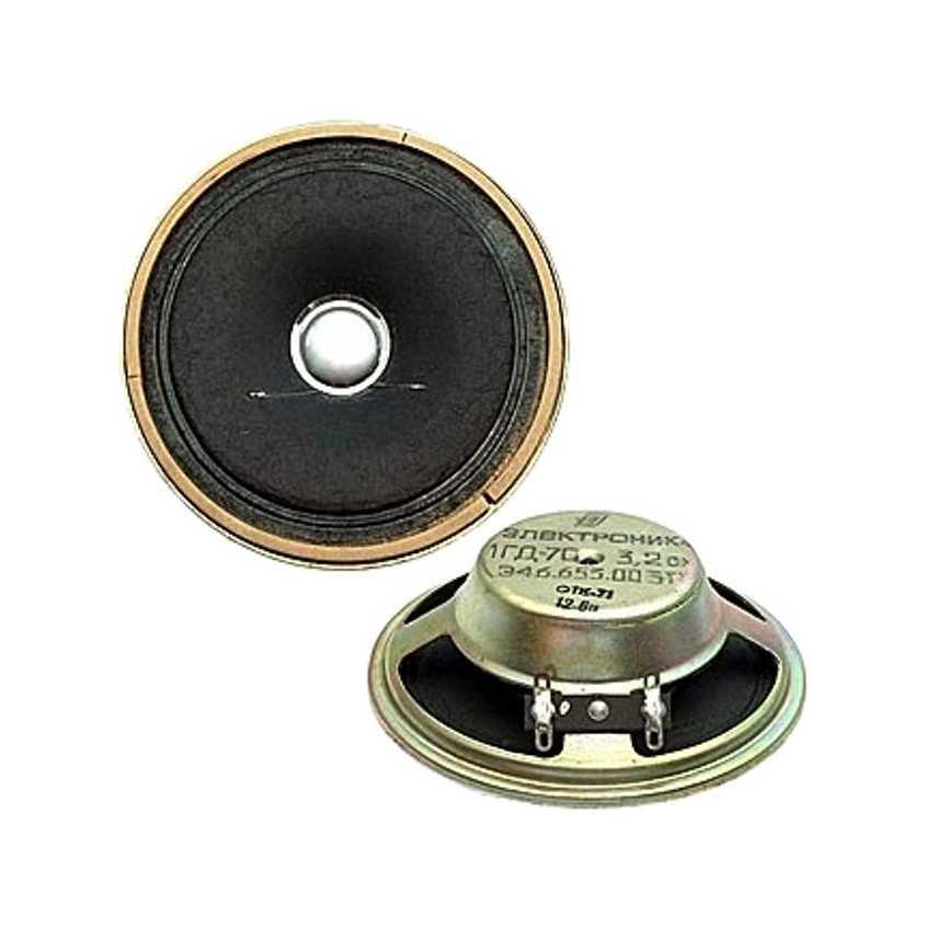 Динамик 1ГД-70 3.2 ОМ, Артикул 110000004