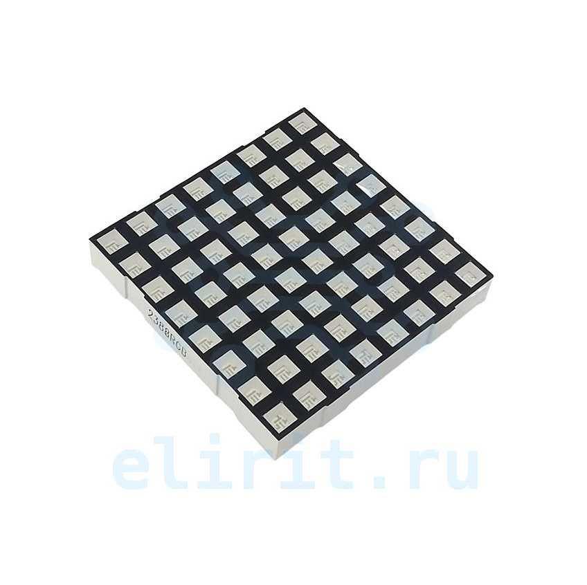 СВЕТОДИОДНАЯ МАТРИЦА RGB 8X8 КВАДРАТНЫЕ LED