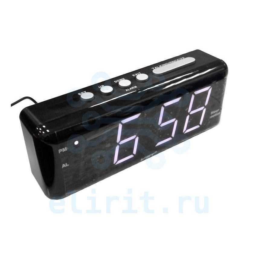 Часы с led дисплеем  VST 762T-6 БЕЛЫЕ ГОВОРЯЩИЕ