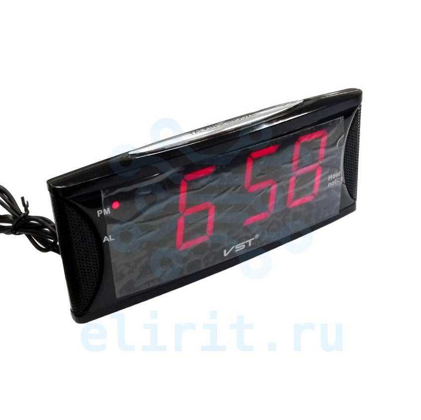 Часы с led дисплеем  VST 719T-1 КРАСНЫЕ ГОВОРЯЩИЕ
