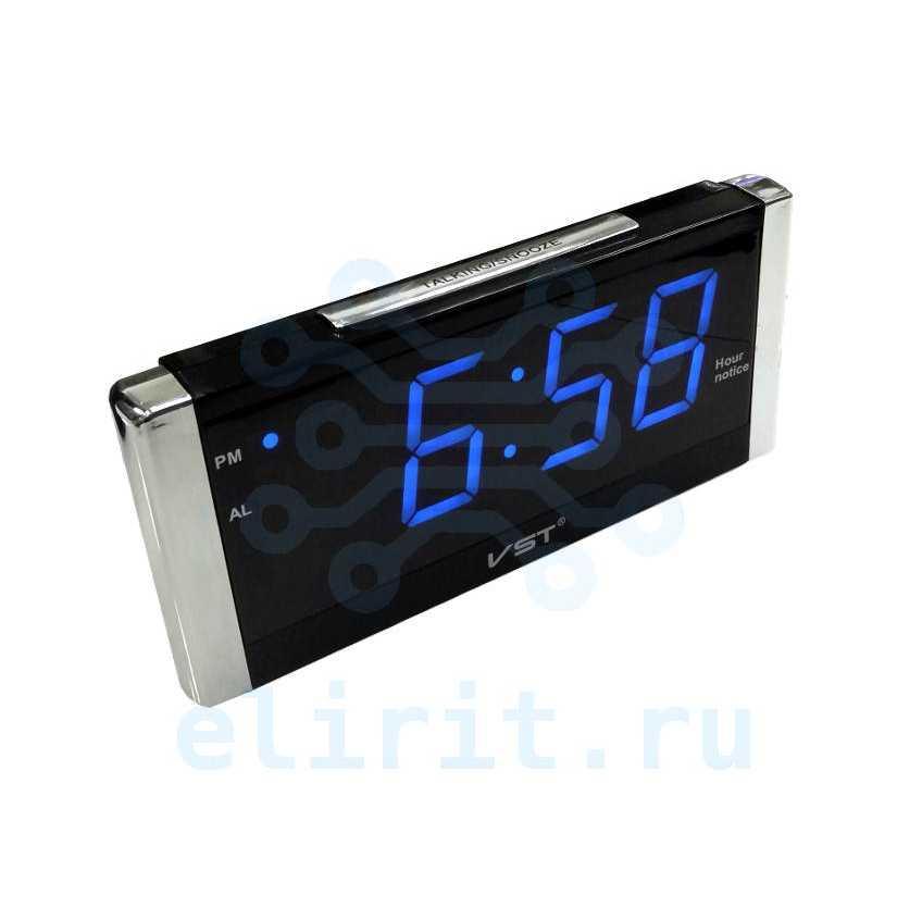Часы с led дисплеем  VST 731T-5 СИНИЕ ГОВОРЯЩИЕ