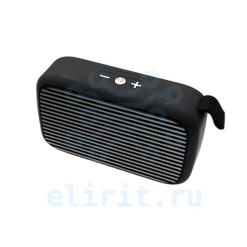 Колонка MP3 BLUETOOTH/USB/TF/FM   H-860