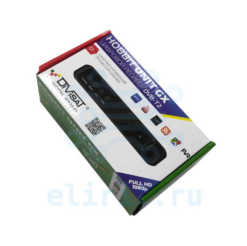 ЦИФРОВОЙ РЕСИВЕР DVB-T2 HOBBIT UNIT GX+