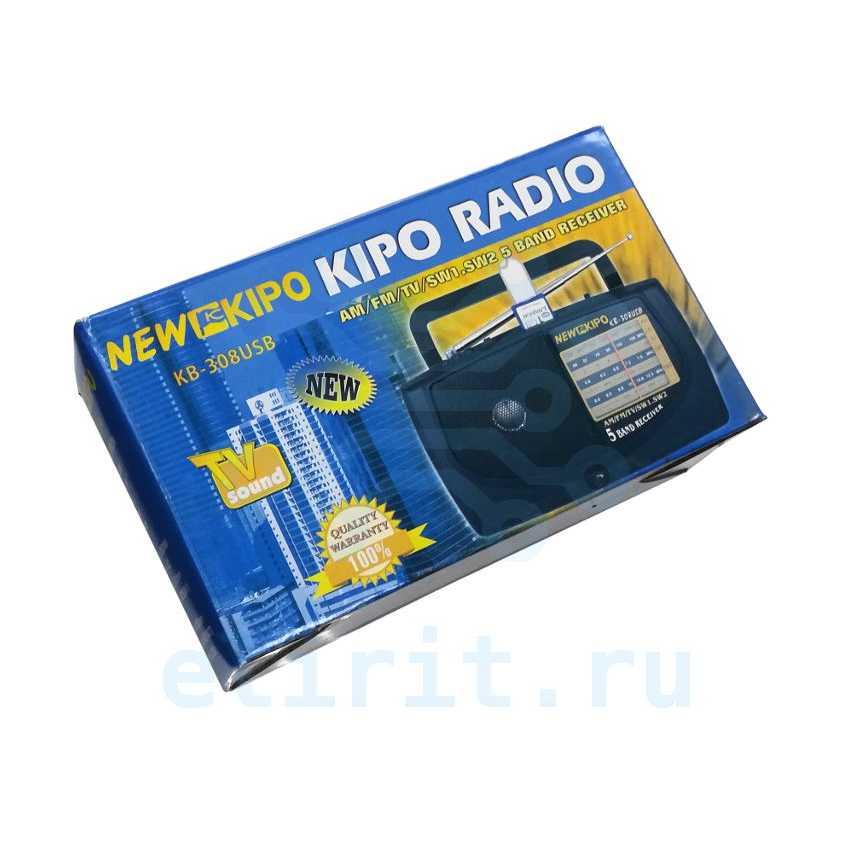 Радиоприемник  KIPO KB-308AC 220V + USB НЕКОНДИЦИЯ