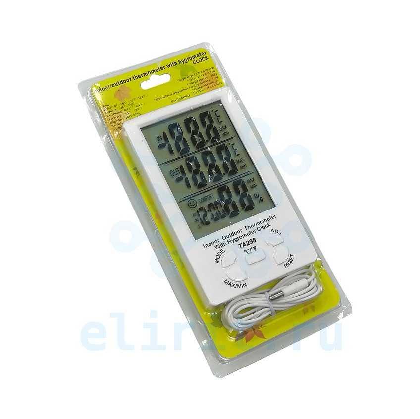 Термометр  TA-298 ГИГРОМЕТР  ЧАСЫ