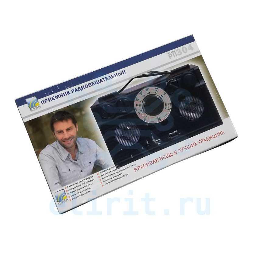 Радиоприемник  БЗРП РП-304 USB SD