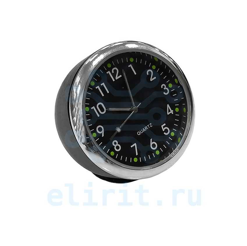 Часы АВТО OT-CLC03