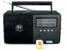 Радиоприемник   БЗРП РП-206 USB SD