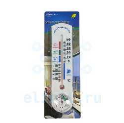 Термометр  G-337  ТЕРМОМЕТР ГИГРОМЕТР