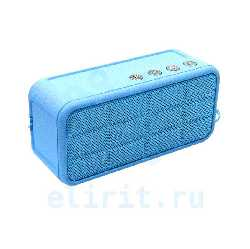 Колонка  BLUETOOTH A128 USB/TF/FM ГОЛУБАЯ