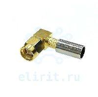Разъем  SMA(M) УГЛОВОЙ LC58P GOLD