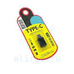 Переходник   USB A(F)=TYPE-C
