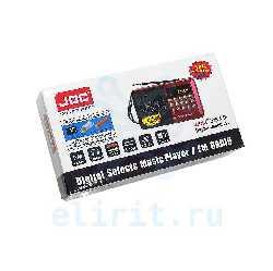 Радиоприемник  JOC  H-1011 USB