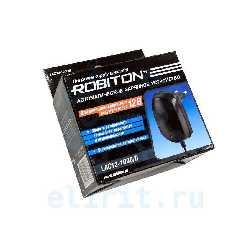 Зарядное устройство  ROBITON LAC 12-1000 II