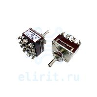 Тумблер KN3(B)-403A  15A 250V ON-OFF-ON