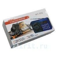 Радиоприемник   СИГНАЛ РП-222 USB