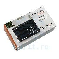 Радиоприемник   СИГНАЛ РП-221 USB
