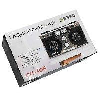 Радиоприемник   БЗРП РП-306 USB SD